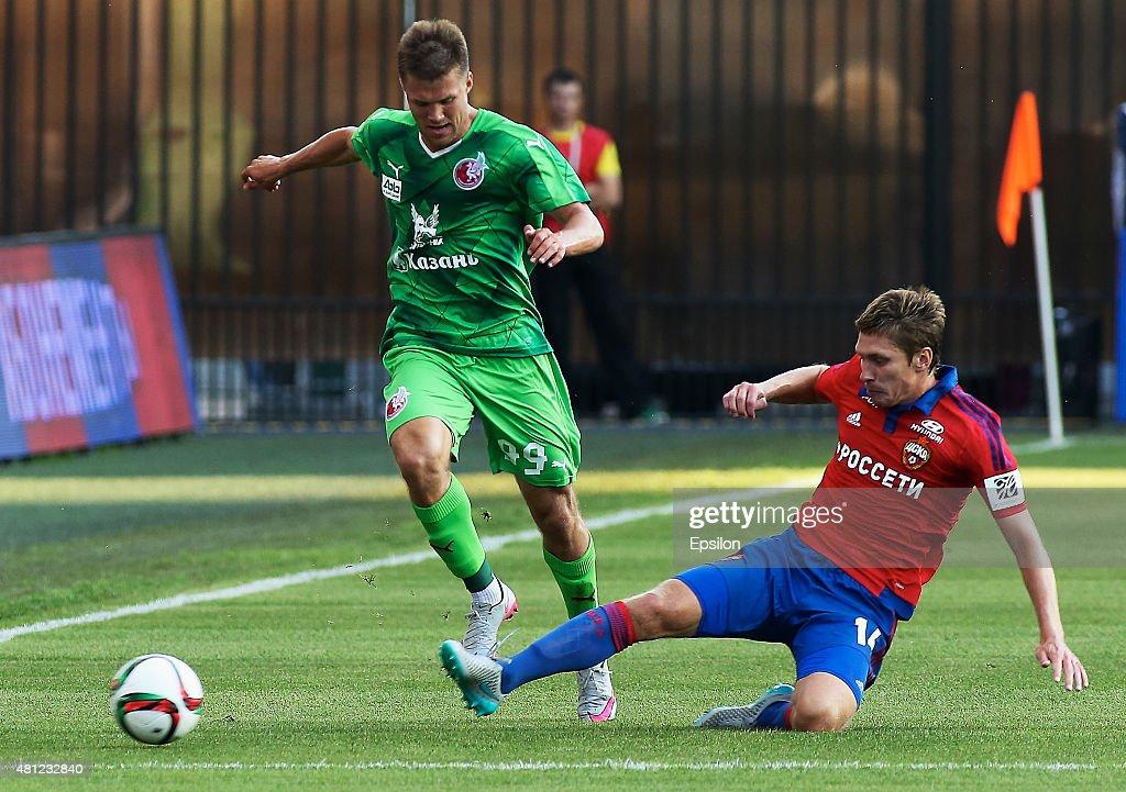 CSKA Moscow v FC Rubin Kazan - Russian Premier League