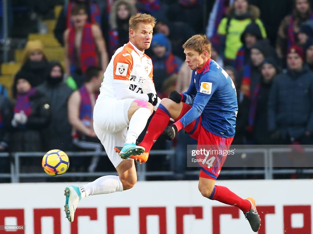 PFC CSKA Moscow vs FC Ural Ekaterinburg - Russian Premier League