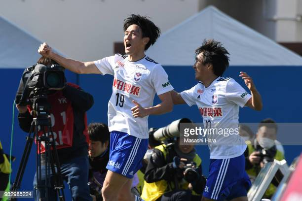 Kisho Yano of Albirex Niigata celebrates the second goal during the JLeague J2 match between Yokohama FC and Albirex Niigata at Nippatsu Mitsuzawa...