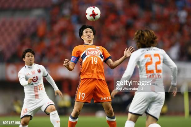 Kisho Yano of Albirex Niigata in action during the JLeague J1 match between Albirex Niigata and Omiya Ardija at Denka Big Swan Stadium on June 17...