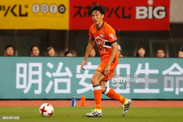 Kisho Yano of Albirex Niigata in action during the JLeague J1 match between Albirex Niigata and Jubilo Iwata at Denka Big Swan Stadium on July 1 2017...