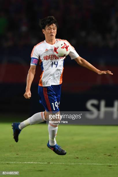 Kisho Yano of Albirex Niigata in action during the JLeague J1 match between FC Tokyo and Albirex Niigata at Ajinomoto Stadium on July 30 2017 in...