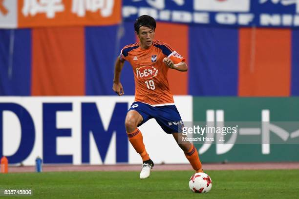 Kisho Yano of Albirex Niigata in action during the JLeague J1 match between Albirex Niigata and Vegalta Sendai at Denka Big Swan Stadium on August 19...