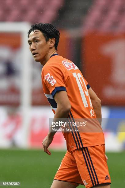 Kisho Yano of Albirex Niigata is brought in during the JLeague J1 match between Albirex Niigata and Ventforet Kofu at Denka Big Swan Stadium on...