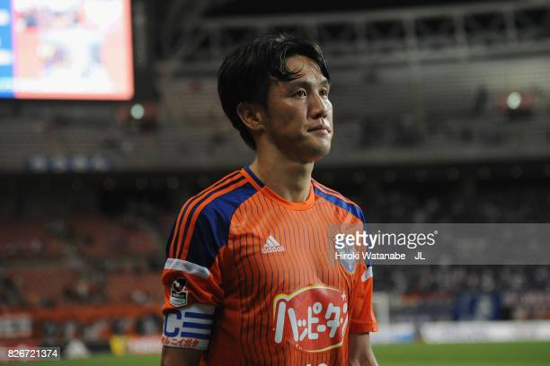 Kisho Yano of Albirex Niigata reacts after the 02 defeat in the JLeague J1 match between Albirex Niigata and Yokohama FMarinos at Denka Big Swan...