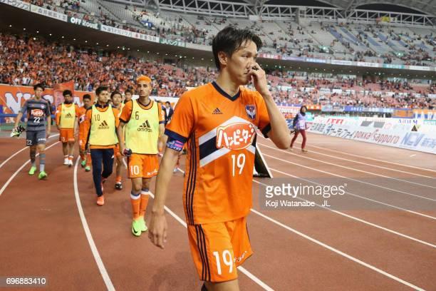 Kisho Yano of Albirex Niigata shows dejection after the 12 defeat in the JLeague J1 match between Albirex Niigata and Omiya Ardija at Denka Big Swan...