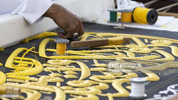 Kiswah the cloth that covers the Kaaba is being prepared with 670 kg pure silk 120 kg gold and silver in Mecca Saudi Arabia on September 7 2016...