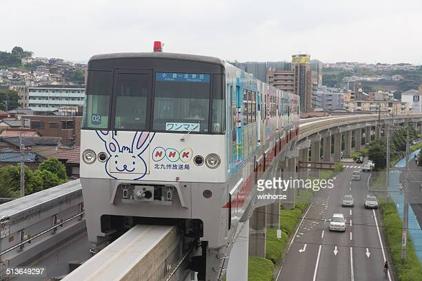 北九州市モノレールで小倉,日本 - 北九州市 ストックフォトと画像