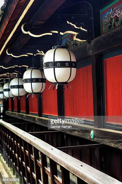 Kitano Tenmangu Shrine, Kyoto, Japan.
