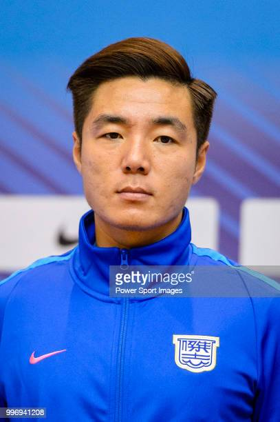 Kitchee FC soccer player Ju Yingzhi is introduced by Kitchee FC during the press conference on July 12 2018 in Hong Kong