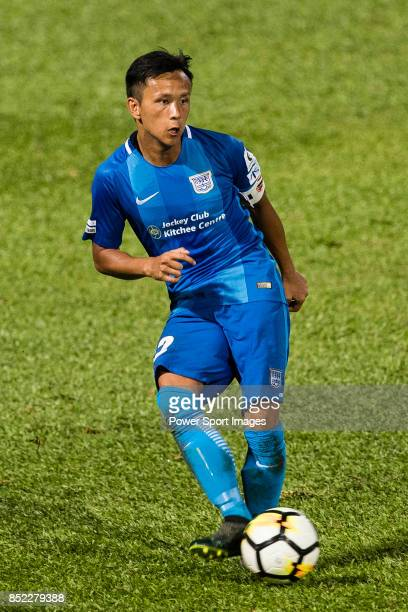Kitchee Forward Kwan Yee Lo in action during the Community Cup match between Kitchee and Eastern Long Lions at Mong Kok Stadium on September 23, 2017...