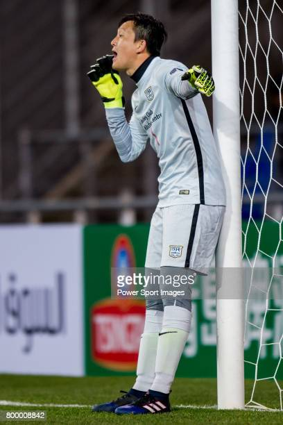 Kitchee Goalkeeper Wang Zhenpeng talks with his teammates during their AFC Champions League 2017 Playoff Stage match between Ulsan Hyundai FC vs...