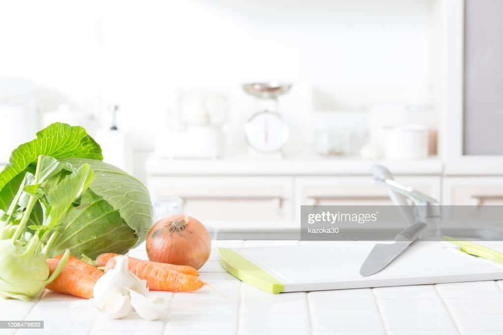 Kitchen vegetables : Stock Photo