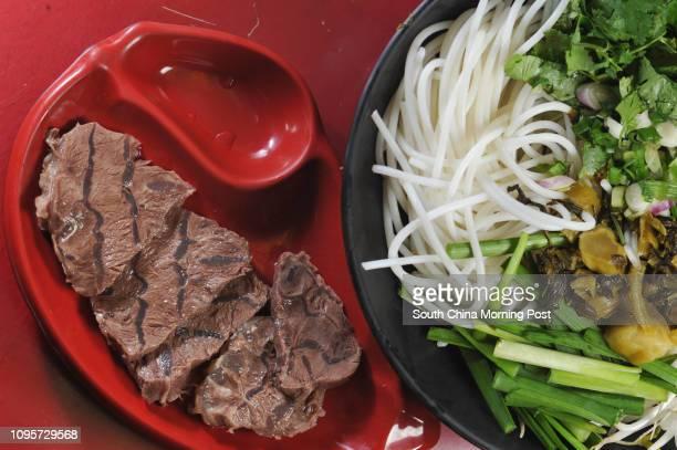 Kiu Heung Yuan Yunnan noodle from Kiu Heung Yuan in Central 12JUN15 [25JUNE2015 LEAD FEATURE 1 48HRS]