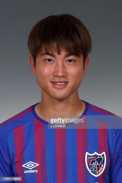 Kiwara Miyazaki poses for photographs during the FC Tokyo portrait session on January 8, 2020 in Japan.