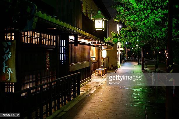 Kiyamachi Street (木屋町通) at Night in Kyoto (京都) Japan