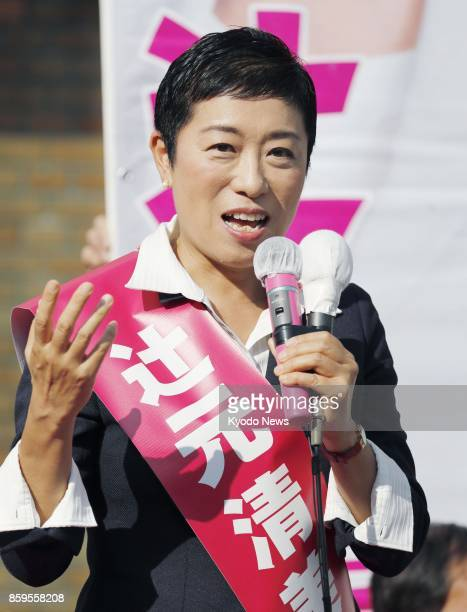 Kiyomi Tsujimoto a lawmaker of the Constitutional Democratic Party of Japan makes a speech in Takatsuki Osaka Prefecture on Oct 10 the first day of...