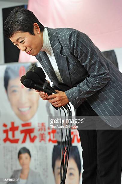 Kiyomi Tsujimoto of Democratic Party of Japan bows after losing in the Osaka No10 Constituency at her election campaign office on December 16 2012 in...