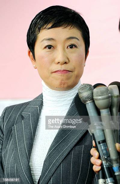 Kiyomi Tsujimoto of Democratic Party of Japan shows her dejection after losing in the Osaka No10 Constituency at her election campaign office on...