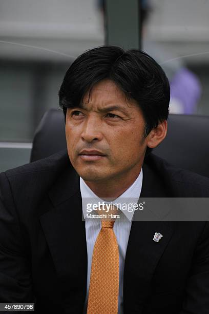 Kiyotaka Ishimarucoach of Ehime FC looks on prior to the JLeague second division match between Tokyo Verdy and Ehime FC at Ajinomoto Stadium on...