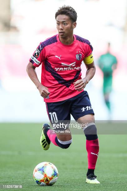 Kiyotake Hiroshi of Cerezo Osaka controls the ball during the J.League J1 match between Cerezo Osaka and Yokohama F.Marinos at Yanmar Stadium Nagai...