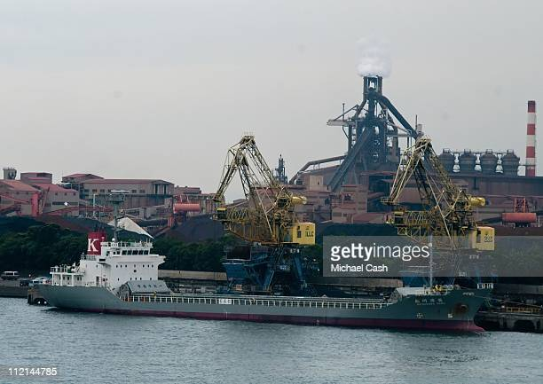 KLine freighter MitsukawaMaru at the JFE Steel dock in Kawasaki