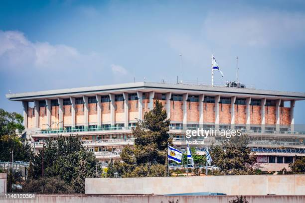 knesset building , israeli parliament - historical palestine stock pictures, royalty-free photos & images