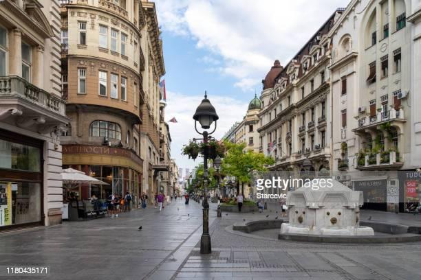 knez mihailova street - main street in belgrade - belgrade stock pictures, royalty-free photos & images