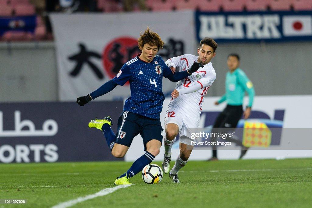 AFC U23 Championship China 2018 - Group Stage - Japan v Palestine : ニュース写真