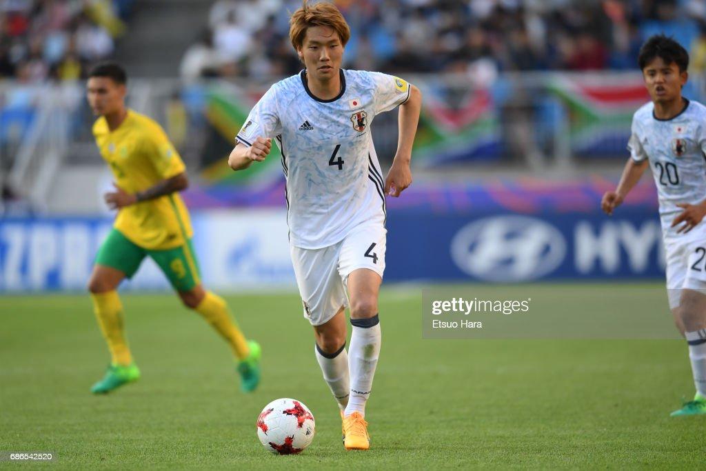 South Africa v Japan - FIFA U-20 World Cup Korea Republic 2017 : ニュース写真