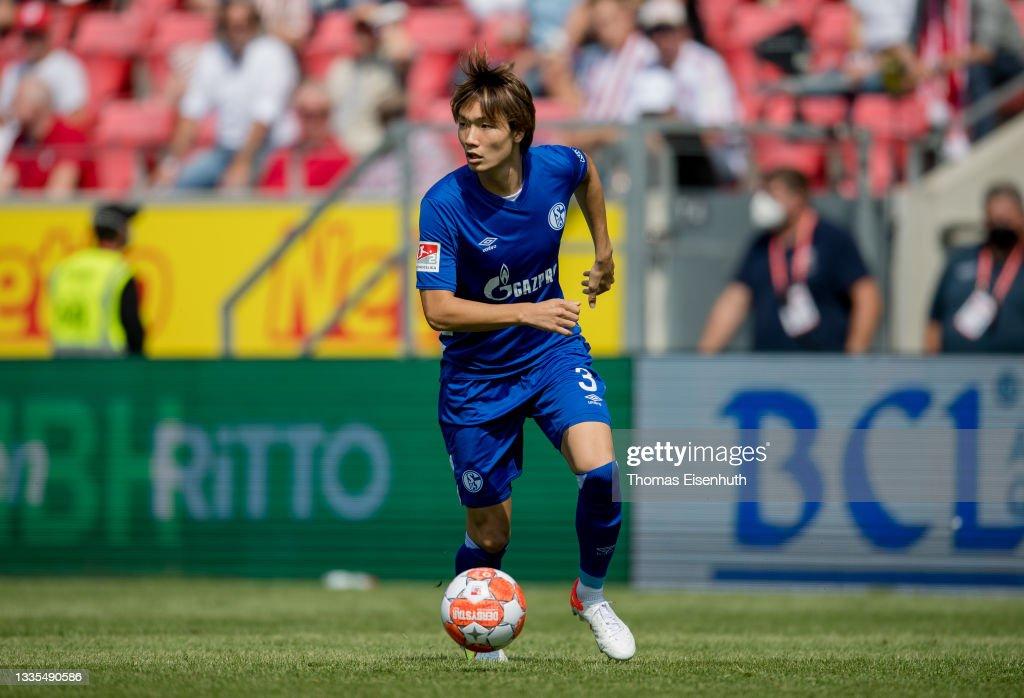 SSV Jahn Regensburg v FC Schalke 04 - Second Bundesliga : News Photo