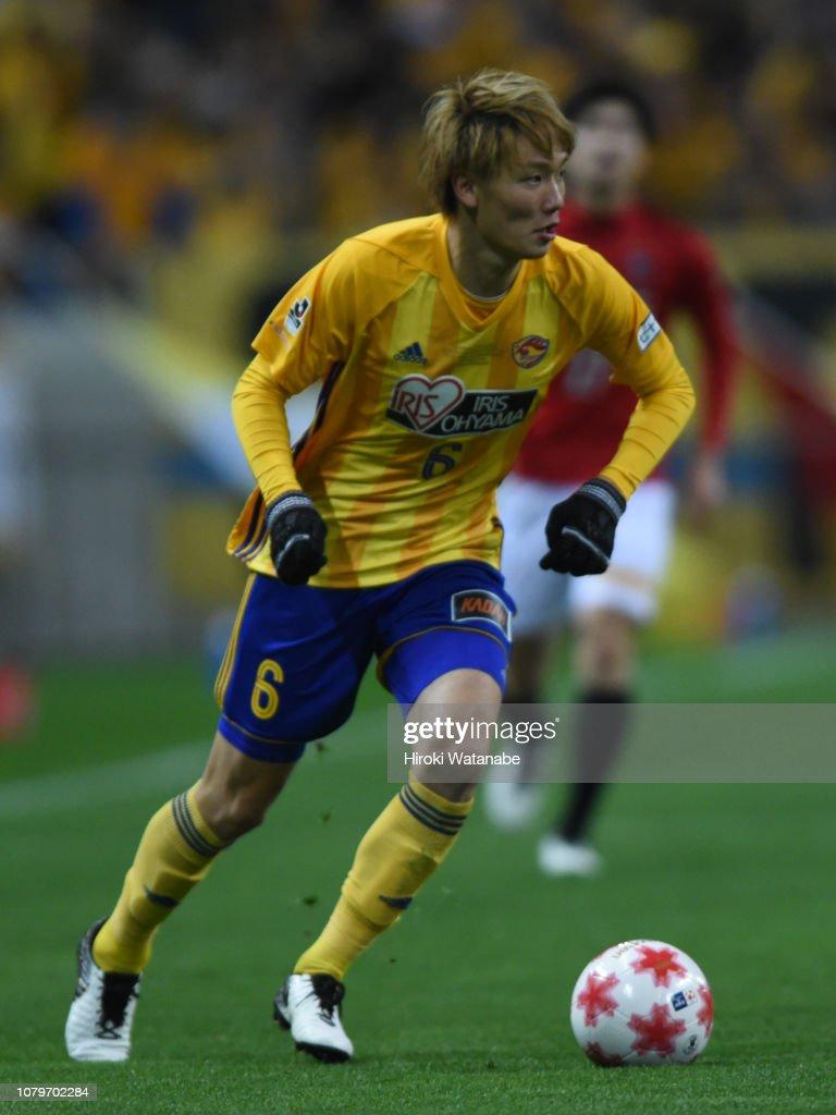 Urawa Red Diamonds v Vegalta Sendai - 98th Emperor's Cup Final : ニュース写真