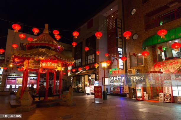 日本の神戸中華街(南京町) - 神戸市 ストックフォトと画像