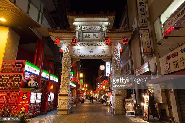 Chinatown de Kobe (Nankinmachi) au Japon