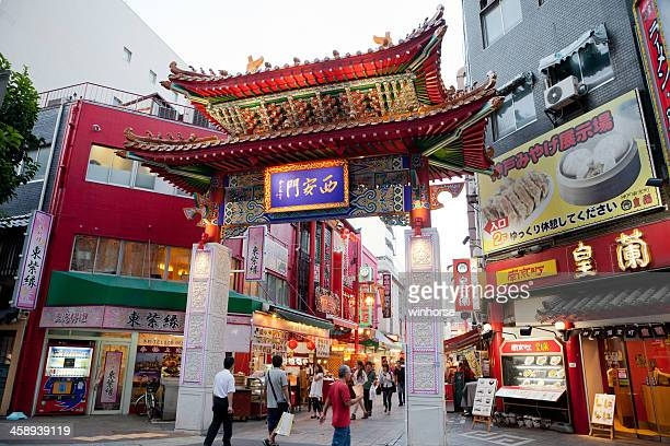 南京町(nankinmachi - 中華街 ストックフォトと画像