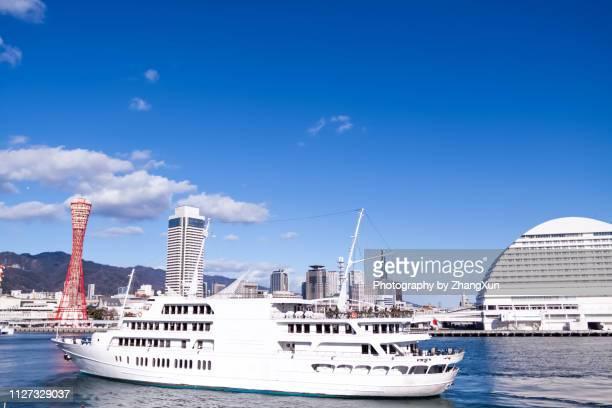 kobe city skyline at daytime, kobe port, hyogo prefecture, japan. - 兵庫県 ストックフォトと画像