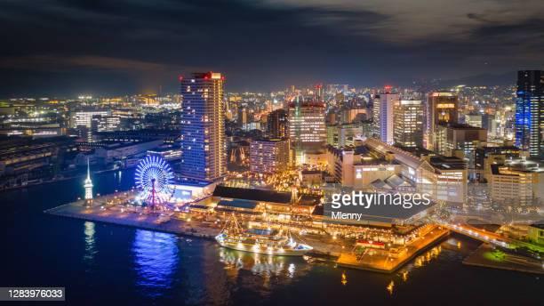 夜空撮日本の神戸港街並みパノラマ - 兵庫県 ストックフォトと画像