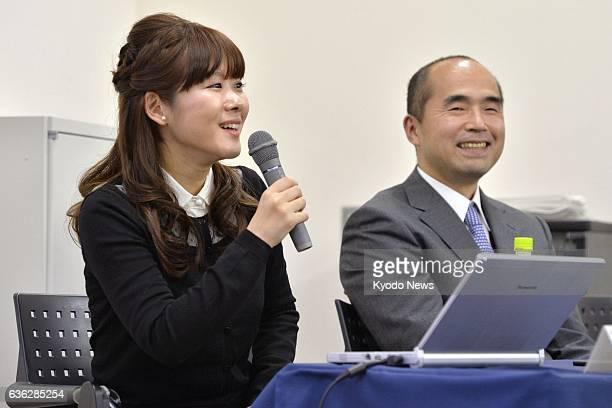 Kobe, Japan - File photo taken in January 2014 in Kobe, Hyogo Prefecture, shows Haruko Obokata , a scientist at the Riken Center for Developmental...
