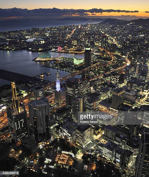 Kobe Japan Photo taken on Jan 17 shows Kobe the western Japanese city devastated by the Great Hanshin Earthquake 16 years ago the same day The...