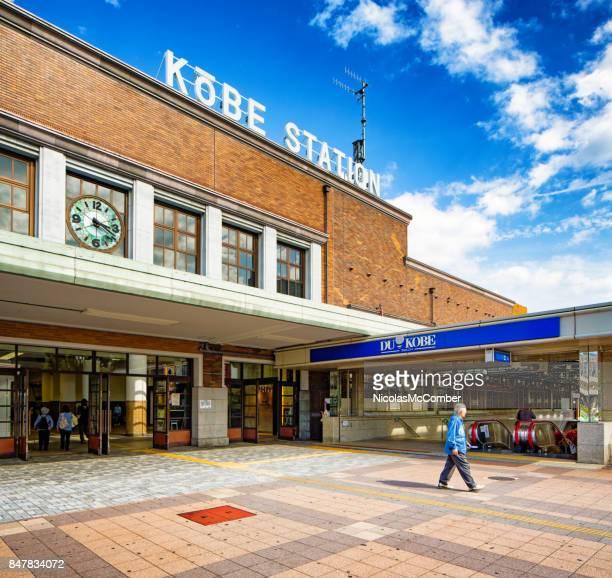 神戸日本鉄道駅と地下鉄入り口 - 神戸市 ストックフォトと画像