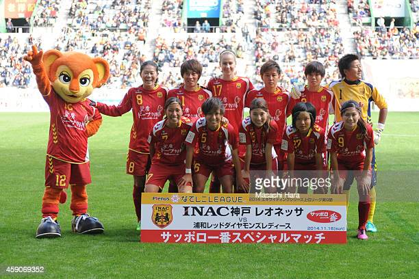 INAC Kobe Leonessa players pose for a team photograph prior to the Nadeshiko League match between INAC Kobe Leonessa and Urawa Red Diamonds Ladies at...