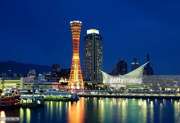 kobe port at twilight - 神戸市 ストックフォトと画像