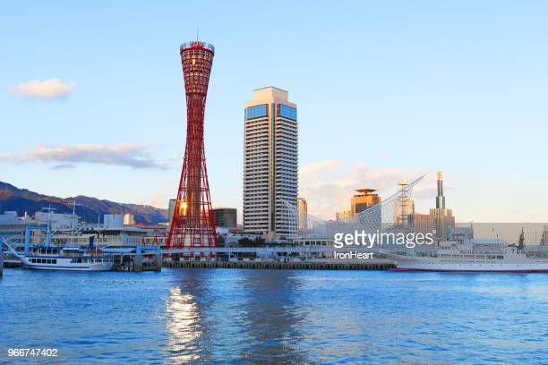 kobe port view. - kobe japan stock pictures, royalty-free photos & images