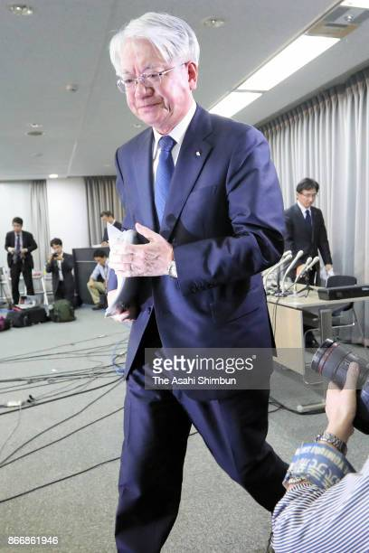 Kobe Steel President Hiroya Kawasaki leaves after a press conference on October 26 2017 in Tokyo Japan