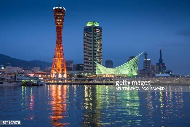 kobe tower at kobe harborland landmark of kobe , japan - 神戸市 ストックフォトと画像