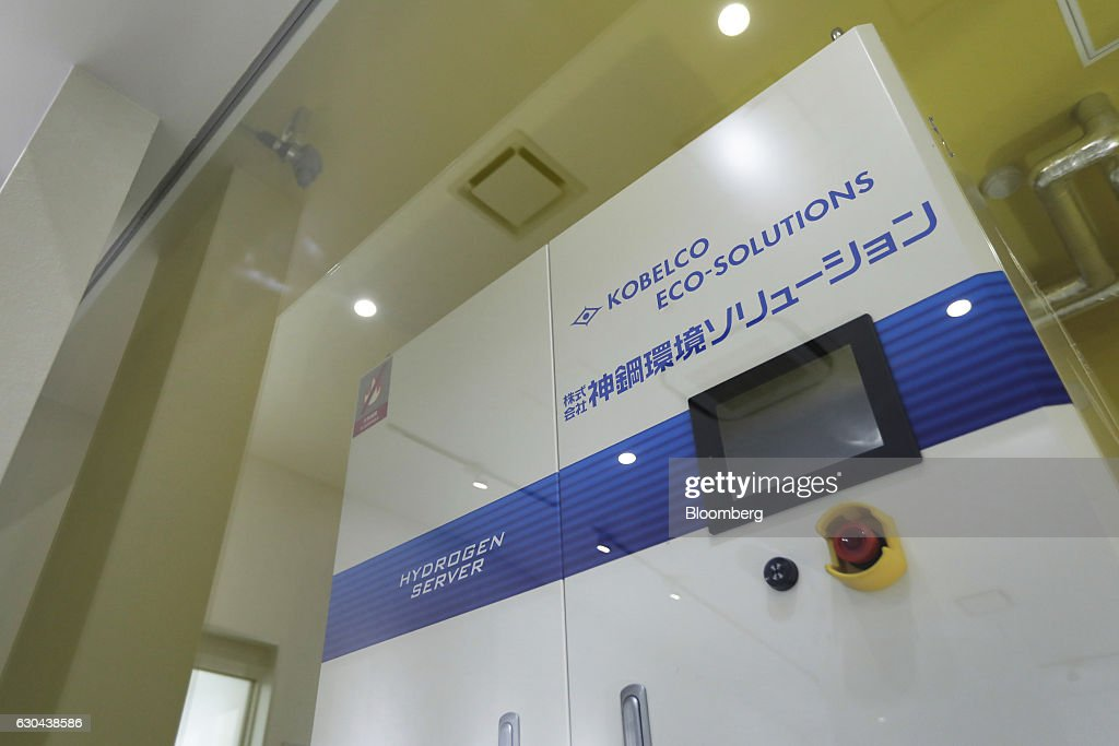 Kobelco Eco-Solutions Co 's water electrolysis high-purity hydrogen