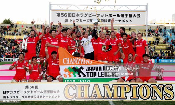 Kobelco Steelers players celebrate during the award ceremony after the Top League tournament final between Kobelco Steelers and Suntory Sungoliath at...