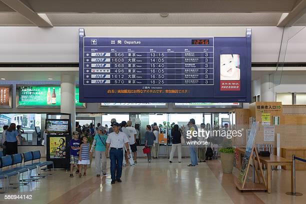 Kochi Ryoma Airport in Kochi Prefecture, Japan