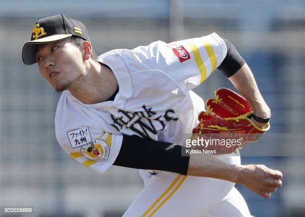 Kodai Senga of the SoftBank Hawks pitches in an intrasquad game in Miyazaki southwestern Japan on Feb 18 2018 Hawks manager Kimiyasu Kudo said a day...
