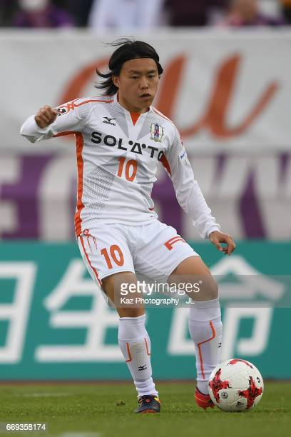 Kodai Yasuda of Ehime FC in action during the JLeague J2 match between Kyoto Sanga and Ehime FC at Nishikyogoku Stadium on April 15 2017 in Kyoto...